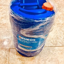 Eneos DEO CI-4/DH-1 15W40 can 25 lít